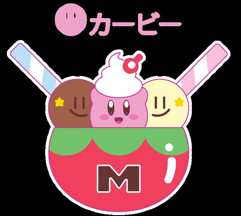 Kirby Sundae for Pandaomgwtf ::GIFT:: by Itachi-Roxas