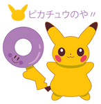 Pikachu and Ditto Donut for Chise ::GIFT::