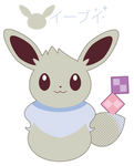Shiny Eevee for FB friend ::GIFT::