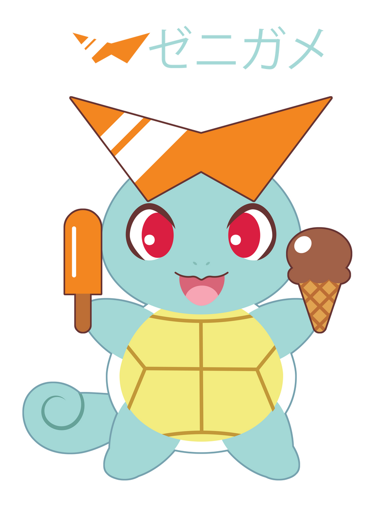 Chibi Squirtle ::GIFT:: by Itachi-Roxas