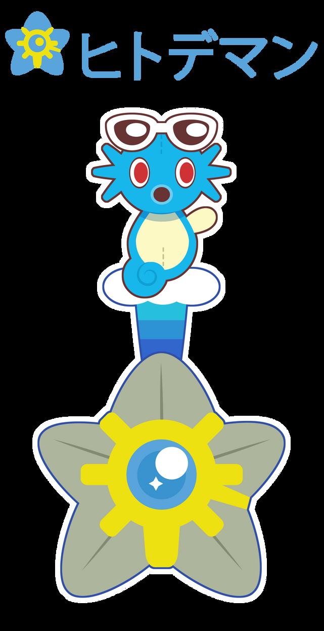 Shiny Star Fountain ::GIFT:: by Itachi-Roxas