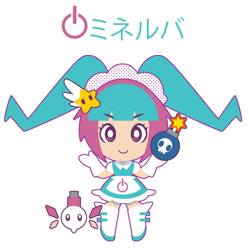 Chibi Minerva Meido by Itachi-Roxas