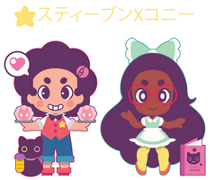 Chibi Steven x Connie