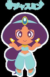 Chibi Princess Jasmine ::GIFT:: by Itachi-Roxas