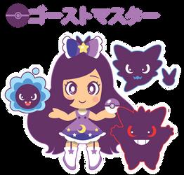 Chibi Hikikomoridesu 'n' The Kanto Ghosts ::GIFT:: by Itachi-Roxas