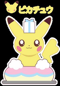Bday Donut Pikachu ::GIFT::