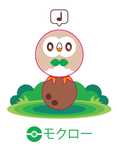 Coconutty Rowlet