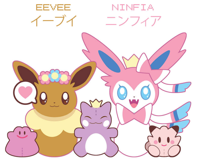 Royal Sylveon And Eevee GIFT By Itachi Roxas