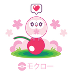 Sakura Rowlet