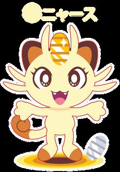Chibi Kanto Meowth