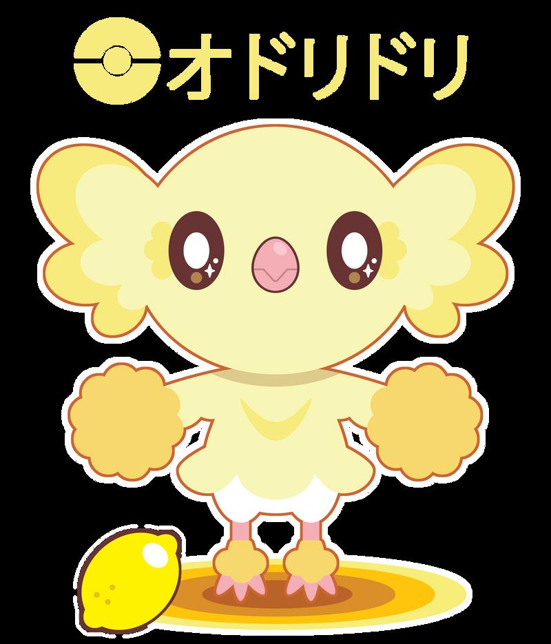 Chibi Pom-Pom Oricorio by Itachi-Roxas