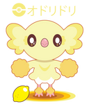 Chibi Pom-Pom Oricorio