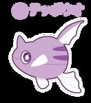 Chibi Shiny Remoraid
