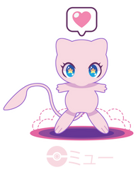 Wishing Star Mew ::GIFT:: by Itachi-Roxas