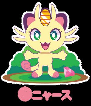 Emerald-Eyed Meowth ::GIFT::