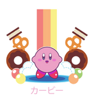 Kirby's Paradise ::GIFT::