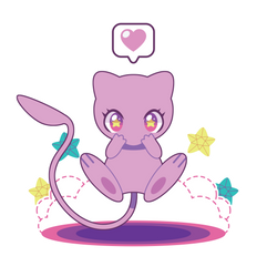 Deep Space Mew ::GIFT::