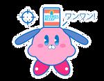 Good Boi Kirby by Itachi-Roxas