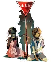 Kagerou Daze by nuriko-kun