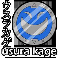 6 Usura Kage  by mangaka-serena