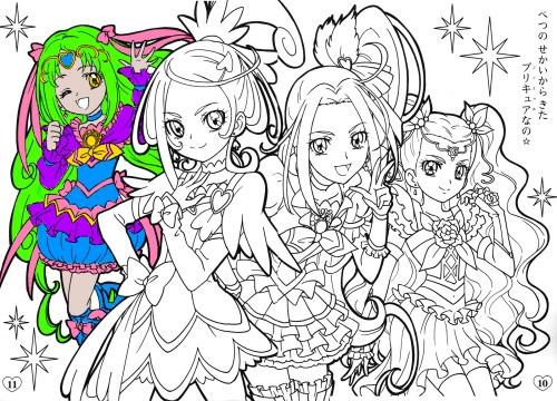 Cure Nova Precure Coloring Page WIP by starscreamfan2244