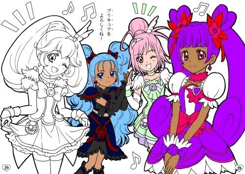 Pretty Cure CP Wip 3 W/ Cure Milky by starscreamfan2244