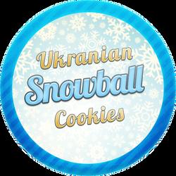 Ukranian Snowball Cookies by Echilon