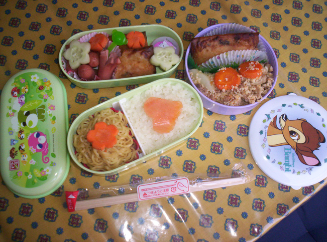 Bento for my love by xxxKei87xxx