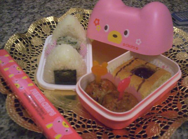 Pink Usagi bento by xxxKei87xxx