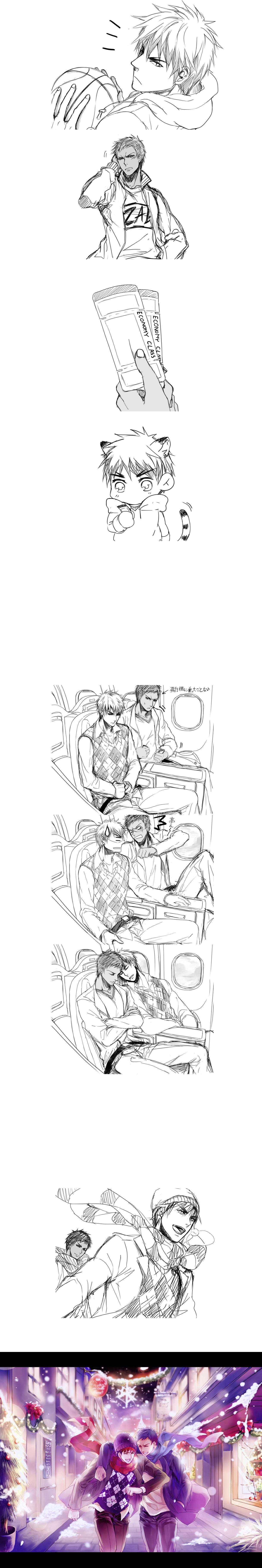 aomine_and_kagami_MERRY X MAS by SUKIBLOG