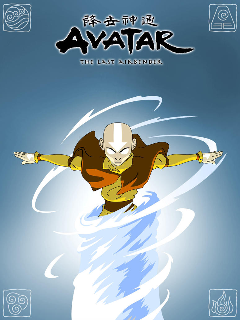 The Avatar State by isilien on DeviantArt