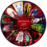 2017 Art Summary by Varjopihlaja