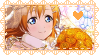 honoka_kousaka_stamp_by_nooshi_beans-d8clzoi.png
