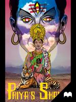 Priya's Shakti by rattapallax