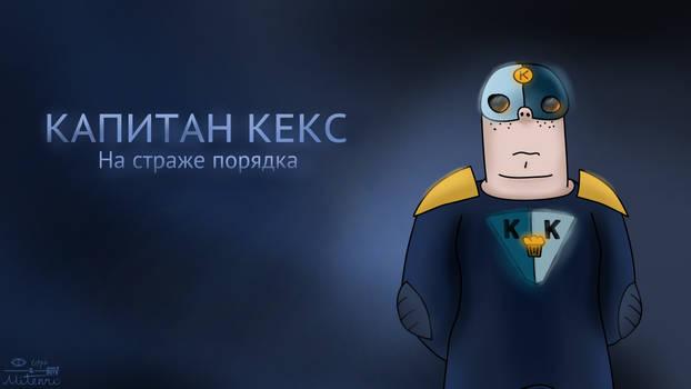 Kapitan Keks