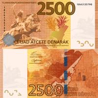 YJD 2500