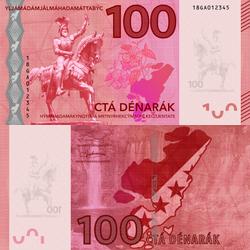 YJD 100, Revamped