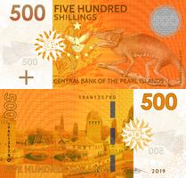 Pearl Island 500 Shilling (2019)