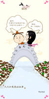 Tales of Tiantian And Manman