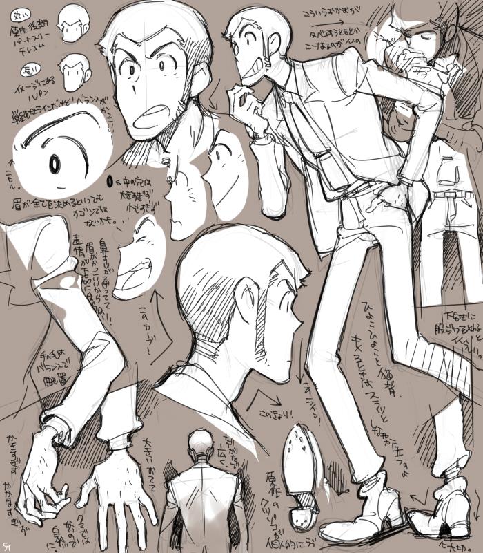 Lupin The Third [Ficha] L3_2_by_tojosaka666-d5p7eno
