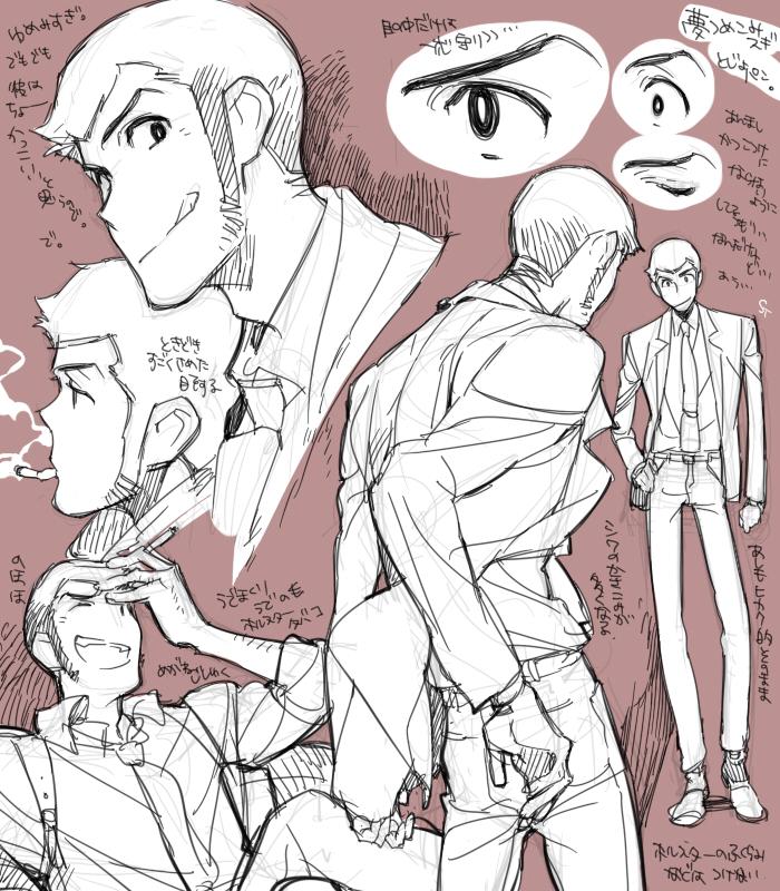 Lupin The Third [Ficha] L3_3_by_tojosaka666-d5p7epn