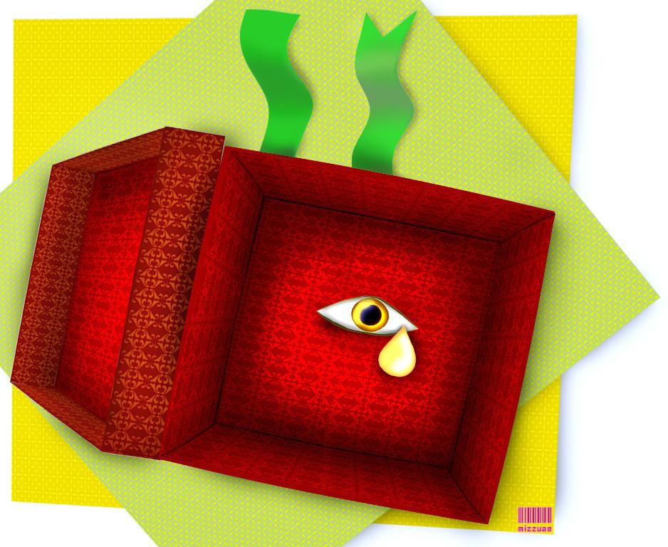 Eye In The Box by mizzuae