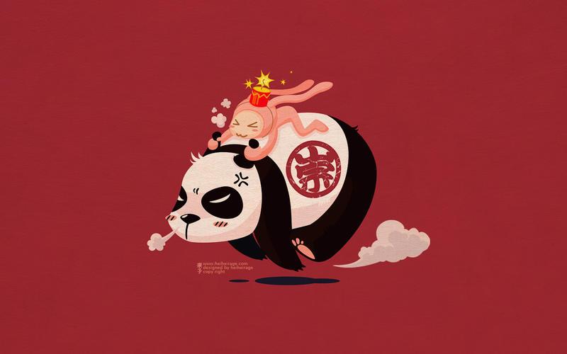 panst and panda happy 2009
