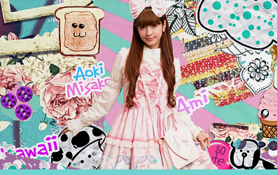 Aoki Misako Collage by xRukasux