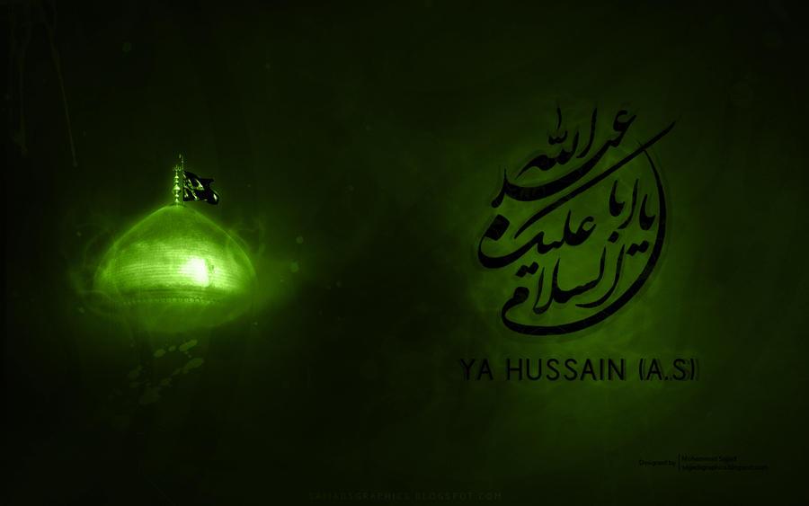 Ya Hussain Wallpaper Ya-Hussain_wallpaper 1...