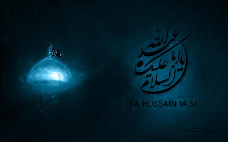Ya Hussain Wallpaper Ya-Hussain 1432Ah _2 b...