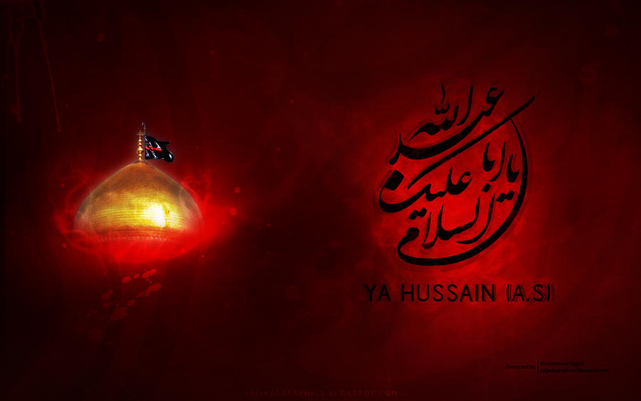 Ya Hussain Wallpapers Ya-Hussain 1432AH_3 by...