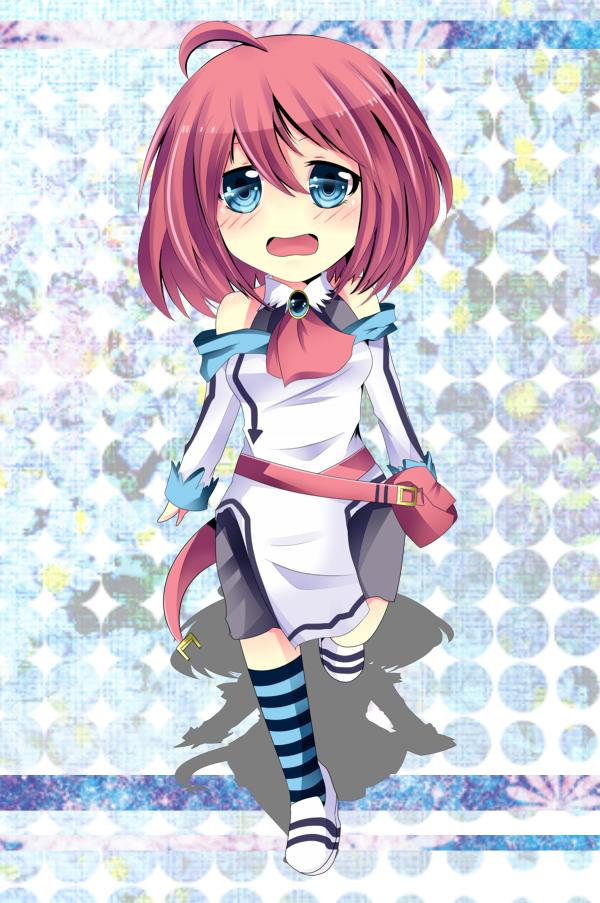 Kyuu~n Adoptable-CLOSED by Kuro-mi96
