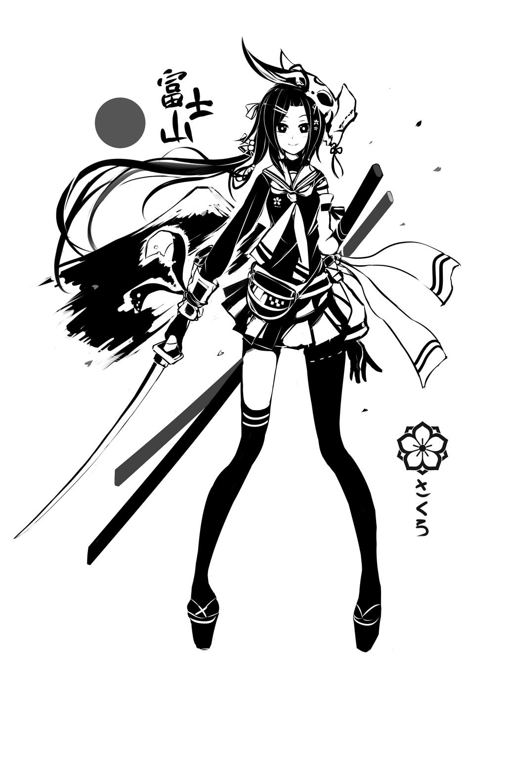Mascot - Samurai by Sekigan
