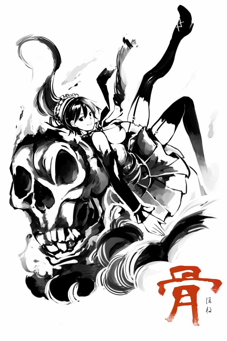 R001 - Skull Maid by Sekigan